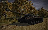 Camouflage image 08