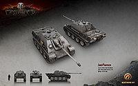 Jagd Panther 1680 1050