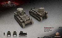 T1 Cunningham 1680 1050