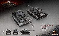 Tiger II 1680 1050