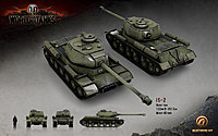 WOT 1680 1050 IS 2 eng
