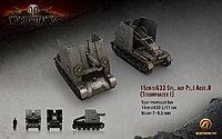 WOT 1680 1050 Sturmpanzer I Bison eng