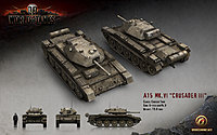 WoT Render Britain Crusader 1920 1200