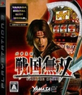jaquette PlayStation 3 Yamasa Digi World SP Pachi Slot Samurai Warriors