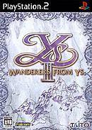 jaquette PlayStation 2 Ys III Wanderers From Ys
