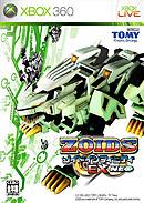 Zoids EX Neo